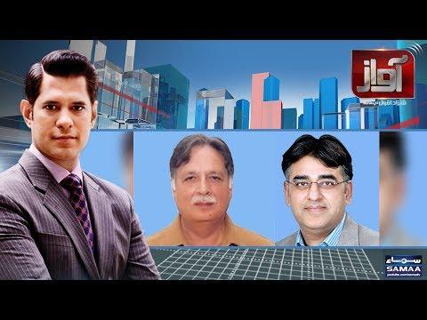 Awaz | SAMAA TV | 19 April 2018