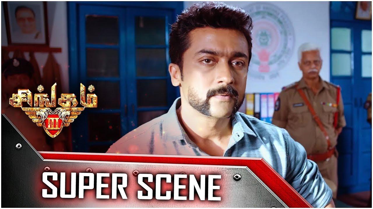 Download Singam 3 - Tamil Movie - Super Scene | Surya | Anushka Shetty | Harris Jayaraj