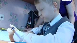 Красноярские семьи выбирают домашнее обучение для своих детей