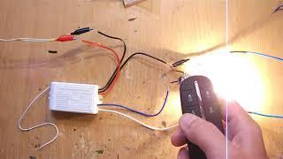 видео Дистанционное управление светом