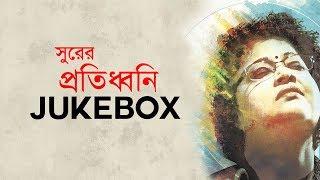 Video Surer Pratidhwani | Srabani Sen | Rabindra Sangeet | Full Audio Jukebox download MP3, 3GP, MP4, WEBM, AVI, FLV Agustus 2018