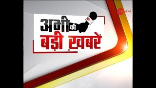 Big Stories: Watch top news stories of the day | देखिए आज की बड़ी खबरें