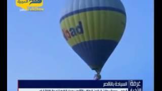 بالفيديو.. عودة رحلات البالون الطائر بالأقصر بعد توقفها 5 أيام