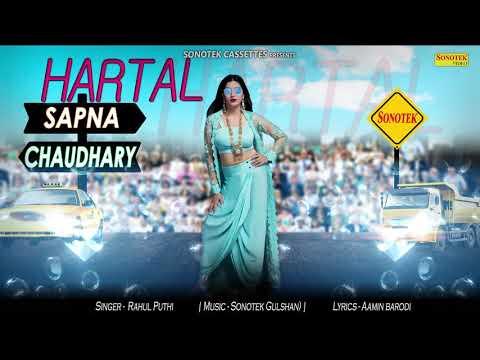 Hartal | Sapna Chaudhary | Rahul Puthi | Latest Haryanvi DJ Song 2018 | Maina Haryanvi