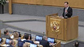 Отчет Правительства РФ о результатах деятельности за 2018 год. Полное видео от 17.04.19