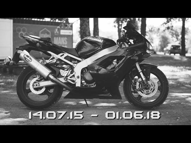 Продал свой спортбайк Kawasaki Ninja. Новый PilotZX6r
