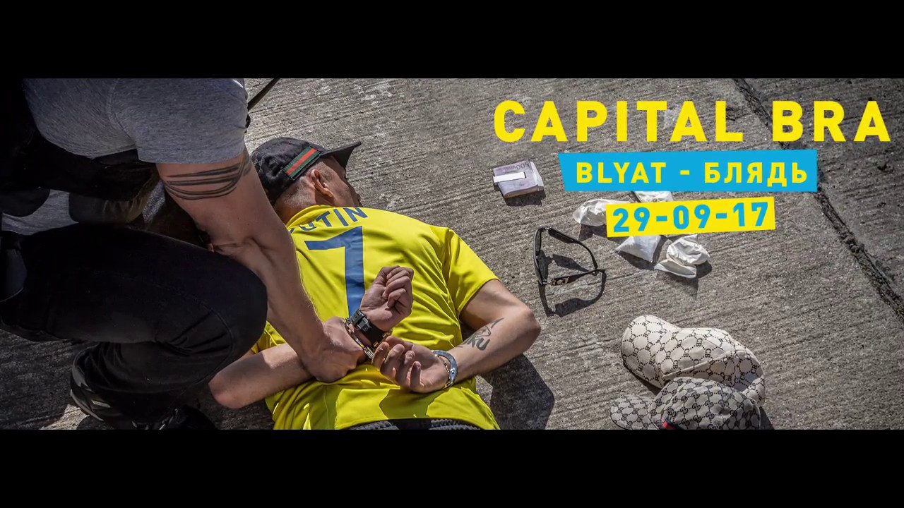 CAPITAL BRA - BOXING BLYAT 29.09.17
