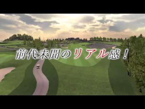 SkyTrak PC版(Xswingシミュレーションゴルフ)紹介