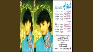 Elrokn Elba3ed Elhady