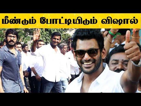 சட்டமன்ற தேர்தலில் போட்டியிடுகிறாரா விஷால்? - ரசிகர் மன்ற நிர்வாகிகளுடன் சந்திப்பு | TN Election