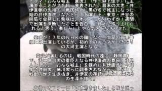女優の柴咲コウ(34)が2017年のNHK大河ドラマ「おんな城主 直...