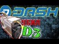 Antminer D3 устрол даш - ПОЛНЫЙ DASH!