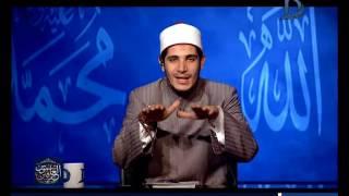 شموس العارفين مع الشيخ السيد شلبي عن الإمام جعفر الصادق حلقة 4-8-2017