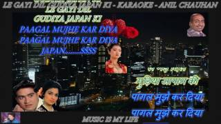 Le Gayi DIl Gudiya Japan KI - Karaoke With Scrolling Lyrics Eng. & हिंदी