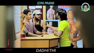 GYM PRANK by Nadir ali 2018 || for😀👊 body builders | New letest P4 Pakao👍