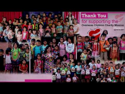 Overseas Children Charity Mission