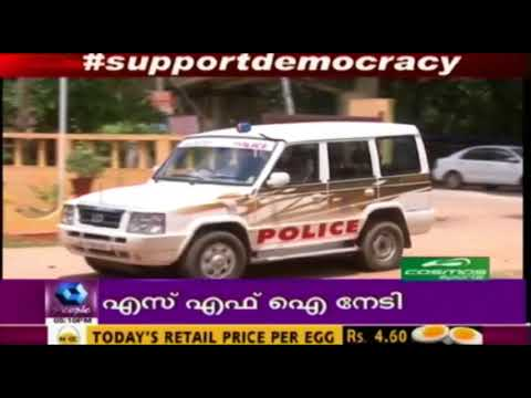 News @ 5 PM: Dileep's Mother Visits Him at Sub Jail | 11th August 2017