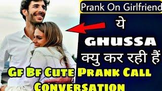 Cute Prank Call Conversation || Ghussa Agaya Yr || Relationship Status 2.O E03 || Mr.Loveboy