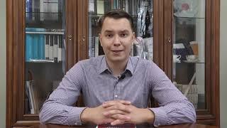 Historia Polskiej Myśli geopolitycznej 2