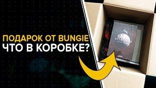 Destiny 2. Что в коробке от разработчиков? (Destiny 2: Обитель теней, коллекционное издание.)