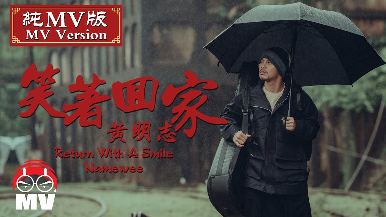 อัพเดท เพลงจีนและไต้หวันใหม่เพราะๆ มันๆ 25/1/2021 | เพลงเพราะๆ