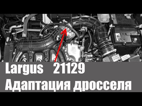 Как вылечить мотор Ларгуса?