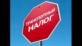 Как не платить транспортный налог на старый автомобиль (СССР)
