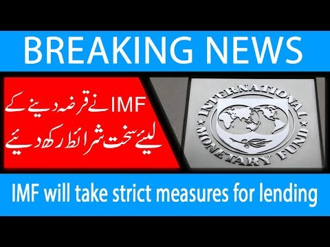 IMF sets up strict conditions for lending money to Pakistan  | 8 Oct 2018 | 92NewsHD