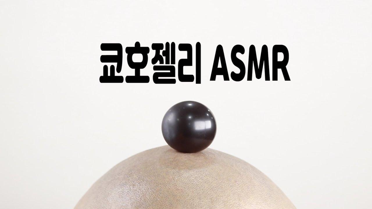 쿄호젤리 디담거봉젤리 ASMR   KYOHO JELLY🍇 ASMR