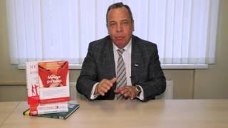 Алексей Ковальков - автор книг по диетологии