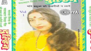 Maithali Geet 2015 new || Bara Re Jatan Se Hum Siya || Ratna Jha