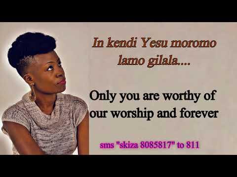 IN KENDI  (Only You) - SARAH BRENDA [Official Lyrical Video]