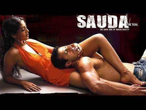 Download Sauda part1