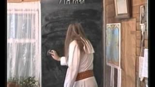 Disk 01   4  Звёзды и Земли    Астрология урок 2   График Жизненной Активности
