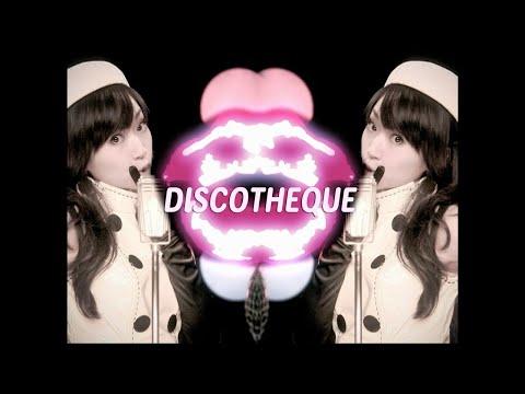 水樹奈々「DISCOTHEQUE」MUSIC CLIP