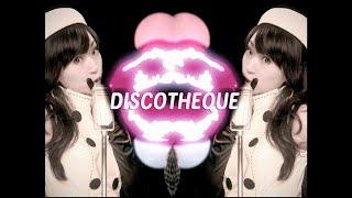 水樹奈々 - DISCOTHEQUE