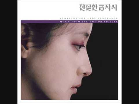 Sympathy For Lady Vengeance OST ~ #13 The Letter
