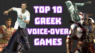 Top 10 Greek Voice-Over Games
