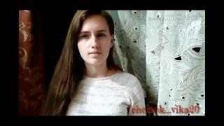 Я не любви твоей прошу... I Автор стихотворения Анна Ахматова