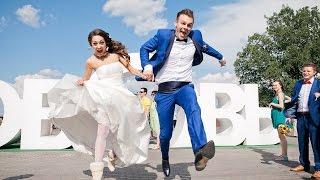 Свадьба Кати Олега - GUBAIR. Организация свадеб