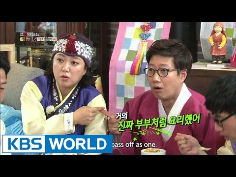 The Human Condition | 인간의 조건: Chuseok Special: The Holiday Condition (2014.09.30)
