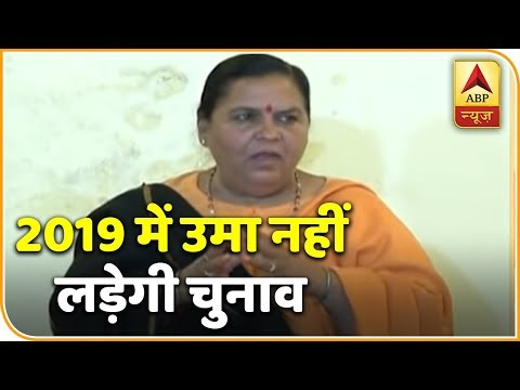 Uma Bharti To Not Contest The Upcoming LS polls in 2019 | ABP News