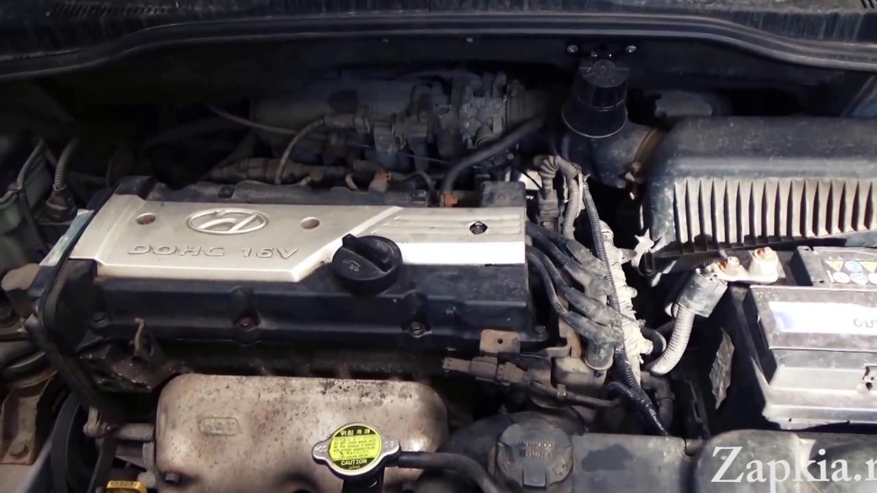 Двигатель Хендай Гетц ремонт или замена? - YouTube