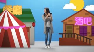 Google Search App - 即時資訊 [地方資訊篇] thumbnail