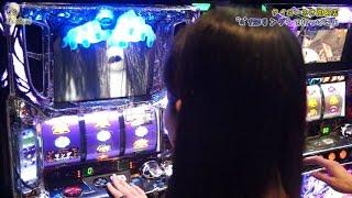 PICHELIN【TAIYO NEO.ch】 第30回 タイヨーネオ 高岡店 / パチスロ リング 呪いの7日間 thumbnail