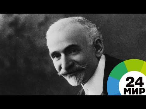«Поэту всех армян» – 150 лет. В Ереване вспоминают Ованеса Туманяна - МИР 24