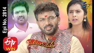 vuclip Manasu Mamata   25th January 2020    Full Episode No 2814   ETV Telugu
