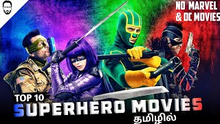 Top 10 Superhero Movies in Tamil Dubbed   No Marvel and DC Movies   Playtamildub