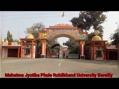 M.J.P.Rohilkhand University Campus Bareilly 2018