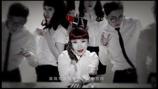 陶晶瑩《沒有愛情藏得住》Official MV HD